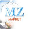 Интернет магазин MZМаркет